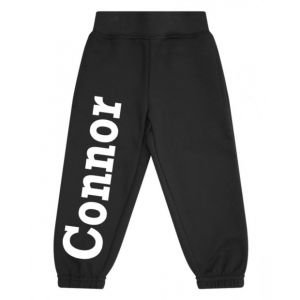 Any Name Childrens Jogging Bottoms