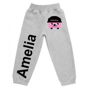 Hetty Hoover Any Name Childrens Jogging Bottoms