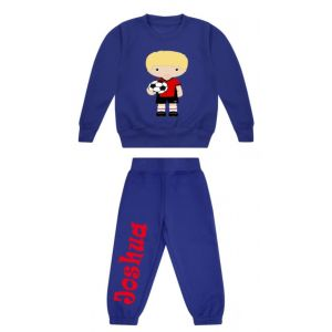 Football Player Any Name Childrens Tracksuit